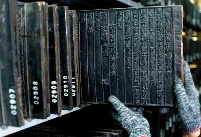 Mộc bản triều Nguyễn được bảo quản cẩn thận tại Trung tâm Lưu trữ quốc gia IV – Đà Lạt.