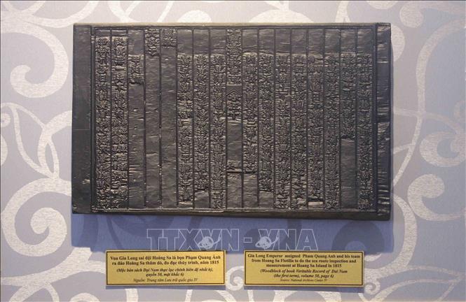 Một bản khắc mộc bản về chủ quyền Hoàng Sa, Trường Sa